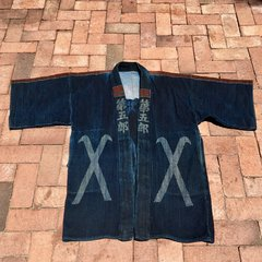 1940s SOLD INDIGO AXE DESIGN POCKETED COTTON SHASHIKO JAPANESE FIREMAN's KIMONO