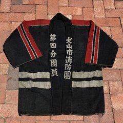 1940s COTTON SHASHIKO JAPANESE FIREMAN's KIMONO JACKET