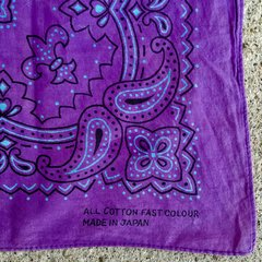 SOLD 1960s JAPAN LAVENDAR LIGHT BLUE PAISLEY BANDANNA
