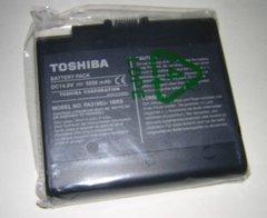 Toshiba Satellite 1900 1905 Series Li-Ion Main Battery Pack NEW