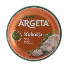 Argeta Chicken Pate Spicy 95g
