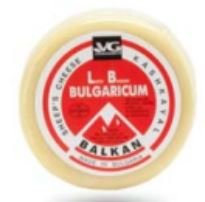 VG Bulgarian Sheep Kashkaval Big Circle 2lb