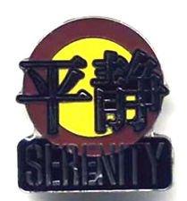 Pin Serenity Logo