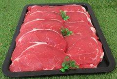 Round Steak (per Kilo)