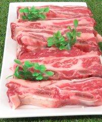 Beef Ribs (per Kilo)