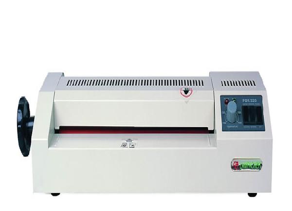Dubaria JD-320B 12 inch Lamination Machine With Free Lamination Pouch