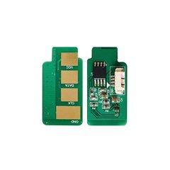 Dubaria Toner Reset Chip For Samsung 707 / MLT D707S Toner Cartridge For Use In Samsung K2200 & K2200ND Printers - Pack of 5