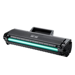 Dubaria MLT104S Toner Cartridge Compatible For Samsung MLT104S Black Toner Cartridge For Use In Samsung ML-1660 /1665 /1667 /1670 /1671 /1675 /1676 /1677 /1865 /1865 /1867 Printers .