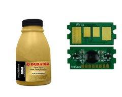 Dubaria Toner Powder & Chip Combo For Kyocera TK-1114 Toner Cartridge For Use In Kyocera Ecosys FS-1020MFP, FS-1025MFP, FS-1040, FS-1060DN, FS-1120MFP, FS-1125MFP Printers