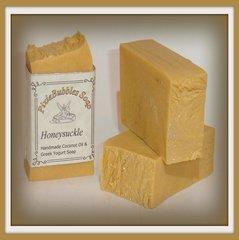 """Honeysuckle"" Coconut Oil Greek Yogurt Handmade Shea Butter Soap Bar"