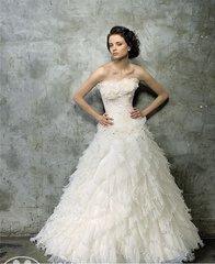 Madeline Gardner New York Wedding Dress