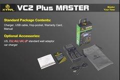 XTAR VC2 PLUS MASTER Li-ion/NiMH/NiCD Intelligent Charger