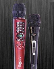 Kortek Magic Mike YK-17 Dual Wire Karaoke Microphone With 7650+ Songs
