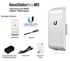 Ubiquiti Nanostation LOCO M5 Outdoor MIMO 2x2 802.11n 5GHz