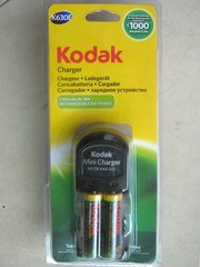 Kodak Mini Charger For AA or AAA With 2x 2100 Batteries