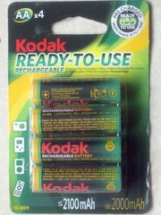 Kodak READY-TO-USE Rechargeable 2100 AA X4 Battery