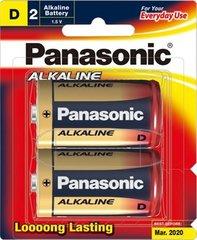 Panasonic D size Alkaline LR 20 Pack of 2 Cells