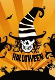 """Skull Flag for Halloween 12""""x18"""""""