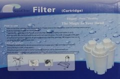 AquaClens AC202C 3-pc Filter Cartridge Set