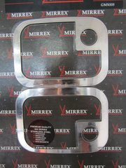 Mirrex Door Latch Accent GMX535