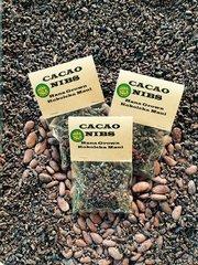Cacao Nib (1 oz)