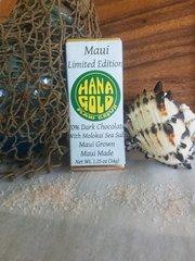 Molokai Sea Salt Bar (1.25-oz Bar)