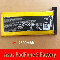 New Battery for Asus PadFone S PF500KL Capacity: 2300mAh C11P1322