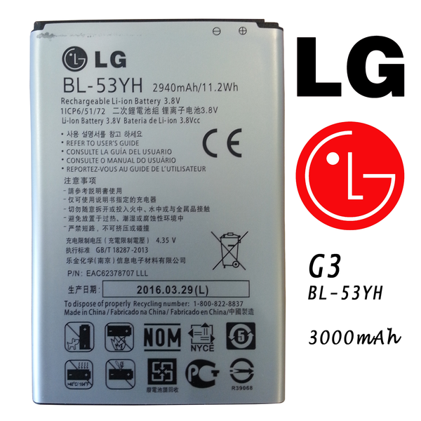 New Battery for LG G3 Battery