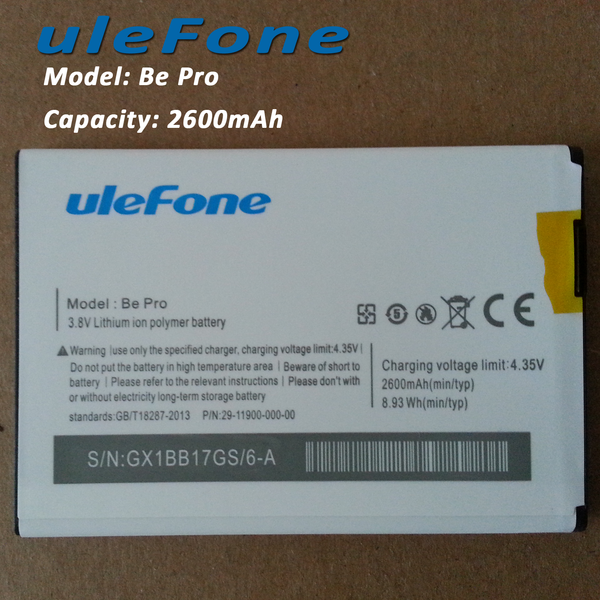 New Battery for Ulefone Be Pro 2600mAh