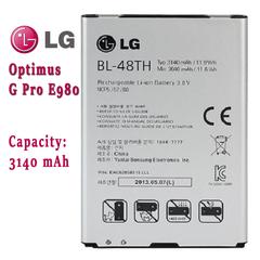 New Battery for LG Optimus G Pro
