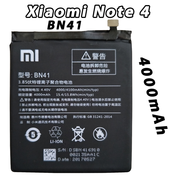 New Internal Battery for Xiaomi Redmi Note 4 BN41 4000mAh