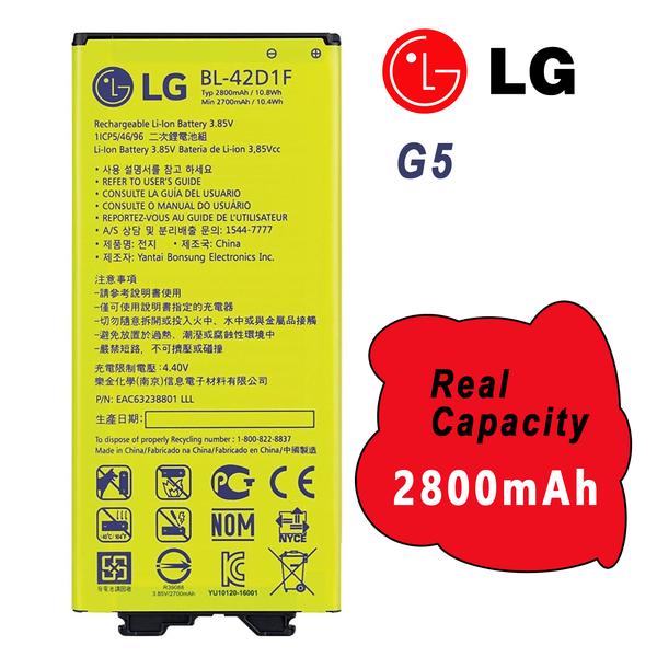 New Battery For LG G5 BL-42D1F Capacity: 2800mAh H820 H840 H848 H850 H860 LS992 RS988 VS987
