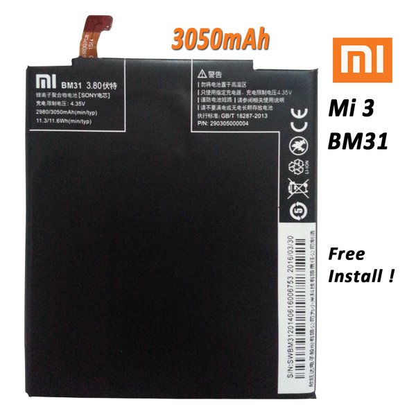 New Internal Battery for Xiaomi MI3 BM31 3050mAh