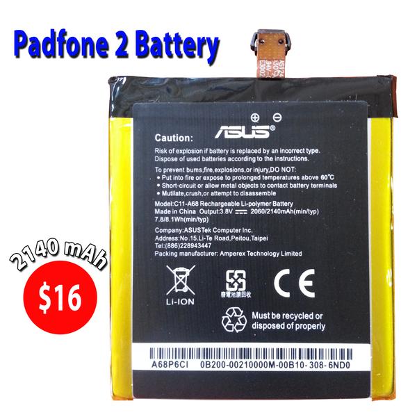 Asus PadFone 2 Battery C11-A68 Capacity: 2140mAh