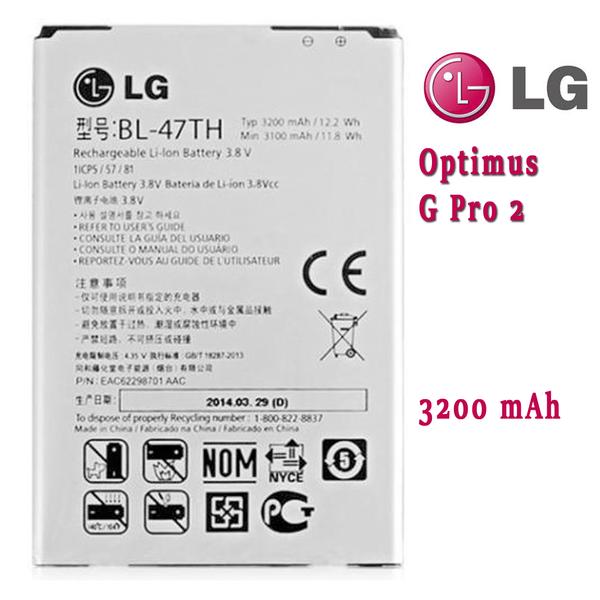 New Battery for LG Optimus G Pro 2