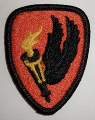 U.S. Army Aviation School Embroidered Patch