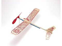 Guillow's Flying Machine  GUI-75