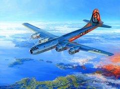 "Don Kloetzke Print, B-29 Enola Gay ""The New Rising Sun"""