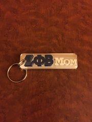 Mirrored mom keychain