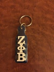 Small paddle keychain