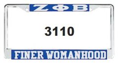 Finer Womanhood License Frame