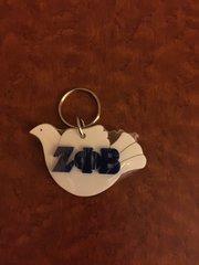 Symbol dove acrylic keychain