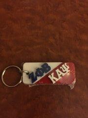 Split Keychain Zeta/Kappa