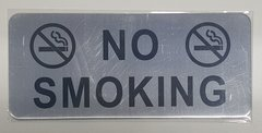 NO SMOKING SIGN- BRUSHED ALUMINUM (ALUMINUM SIGNS 3.5X8)- The Mont Argent Line