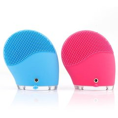 Silicone Facial Cleansing Vibration Massager - Waterproof