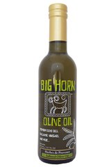 Herbes de Provence Infused Olive Oil - 375ml / 12.7 fl oz
