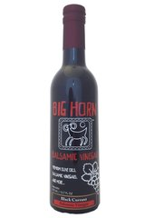 Black Currant Dark Balsamic Vinegar - 375ml / 12.7 fl oz