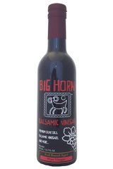 Barrel Aged Red Wine Vinegar - 375ml / 12.7 fl oz
