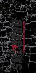 MSUM Dragons in Black Cracks 3 on Black Dauphin™ Hard Rubber Case Phone Case