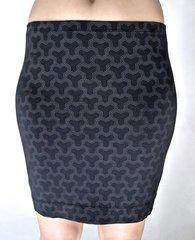 Skirt 2 - GP3/BL